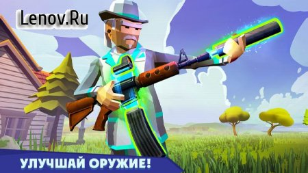 Rocket Royale v 1.6.1 Мод (Free Shopping)