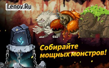 Corin Story v 2.02 Мод (Diamonds/keys/skill points)