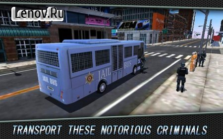 3D Police Bus Prison Transport v 1.4 Мод (Unlocked)