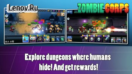 Zombie Corps - Idle RPG v 1.0.2 (Mod Money)