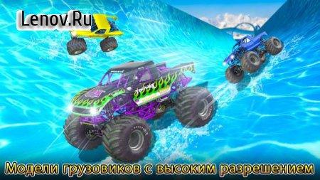 Water Slide Monster Truck Race v 1.1 (Mod Money)