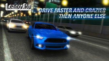 Overtake VR : Traffic Racing v 1.4.4 Мод (полная версия)