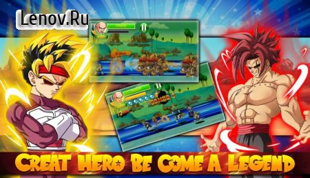 Super Saiyan Final Z Battle v 1.09 Мод (Unlimited Honnors/Gems)
