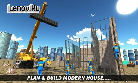 Modern House Construction 3D v 1.0 Мод (Unlocked)