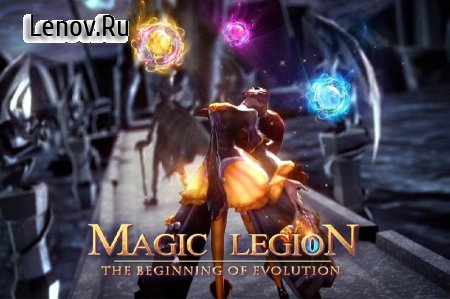 Magic Legion - Hero Legend v 2.0.0.9 (ONE HIT/GOD MODE/PVP/PVE MOD)