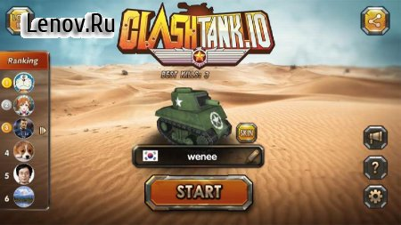 Clash Tank v 1.0.0 (Mod Money)