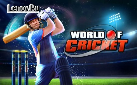 World of Cricket v 4.5 (Mod Money)