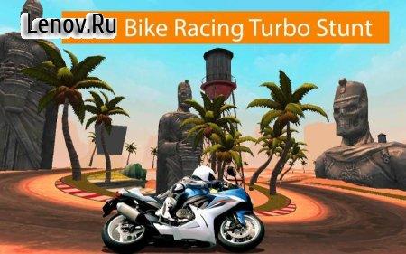 Racing on bike 2018 v 1.1 (Mod Money)