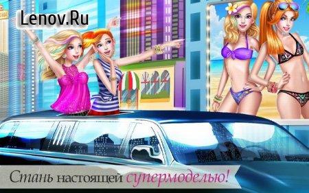 Supermodel Star – Fashion Game v 1.0.5 Мод (Unlocked)