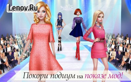 Supermodel Star – Fashion Game v 1.0.5 Мод (Unlocked)