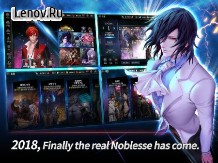 Noblesse M Global v 1.4.0 (1 HIT/GOD MOD/ALWAYS YOUR TURN)