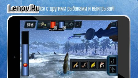 Ice Fishing. Free fishing game. Catch big fish! v 1.15 (Mod Money)