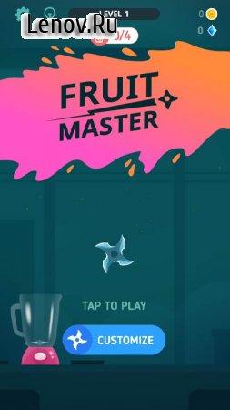 Fruit Master v 1.4.0 Мод (Ads-free)