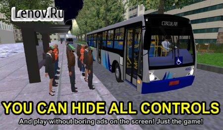 Proton Bus Simulator v 169 Мод (Unlocked)