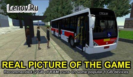 Proton Bus Simulator v 223 Мод (Unlocked)