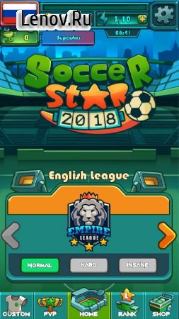 World Cup 2018 - Soccer Star Game v 1.0.3 (Mod Money)