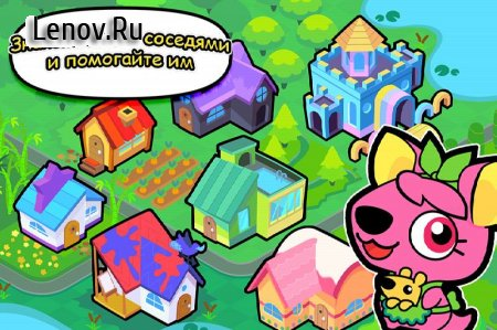 Forest Folks - Cute Pet Home Design Game v 1.0.5 (Mod Money/Unlocked)