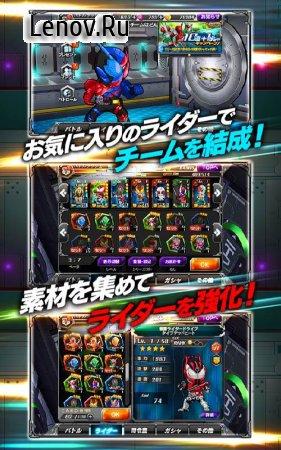 Kamen Rider Battle Rush v 1.3.0 Мод (Weak Enemy)
