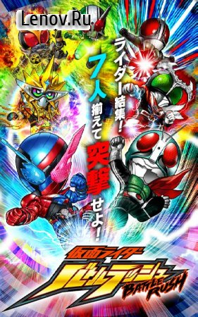 Kamen Rider Battle Rush v 1.3.1 Мод (Weak Enemy)