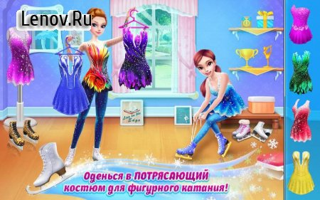 Ice Skating Ballerina - Dance Challenge Arena v 1.2.6 Мод (Unlocked)