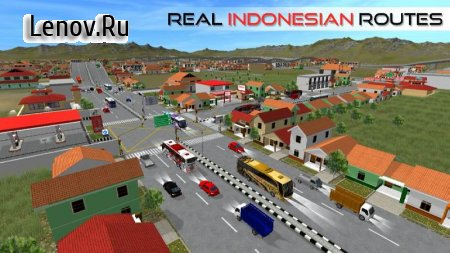Bus Simulator Indonesia v 3.4.3 Мод (Buy a car and get a lot of money)