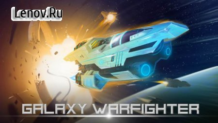 Galaxy shooter: Alien warfighter attack v 1.0 (Mod Money)