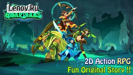 Epic Knights: Legend Guardians - Heroes Action RPG v 1.1.0 Мод (Free Shopping)