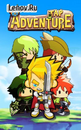 Tap Adventure Hero: Idle RPG Clicker, Fun Fantasy v 1.04.5 Мод (Unlimited Diamonds/Silver)