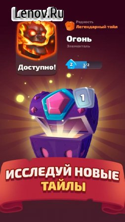 Evertile Battle Arena v 1.3.2 Мод (Unlimited Coins)