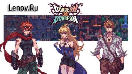 Dungeon X Dungeon v 1.2.4 (Mod Money)