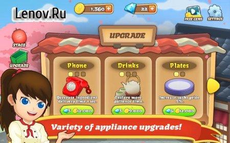 Sushi Fever - Cooking Game v 1.13.0 (Mod Money)