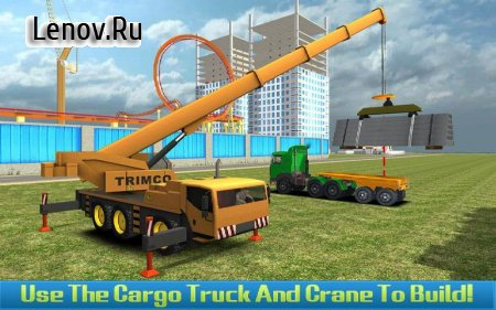 Roller Coaster Construction SIM v 1.2 Мод (Unlocked)