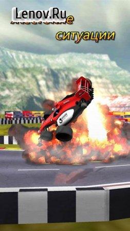 Real Thumb Car Racing; Top Speed Formula Car Games v 2.8 (Mod Money)
