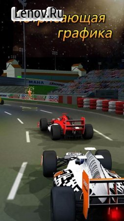 Real Thumb Car Racing; Top Speed Formula Car Games v 2.8 (Mod Money)