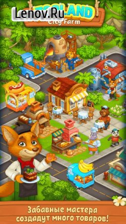 Farm Zoo: Happy Day in Animal Village and Pet City v 1.37 Мод (Free Shopping)