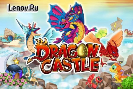Dragon Castle v 9.92 (Mod Money)