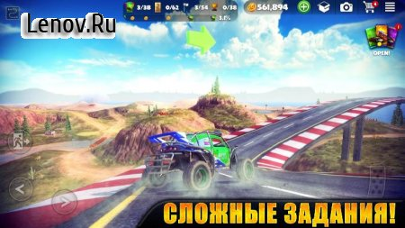 Off The Road - OTR Open World Driving v 1.2.1 (Mod Money)