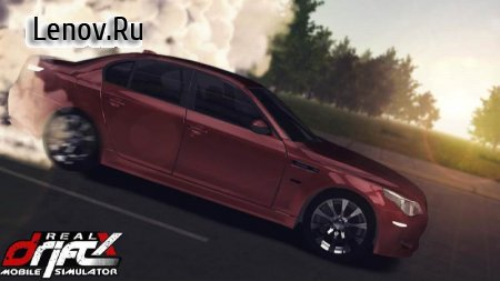 Real Drift X Race Driver v 1.3.1 (Mod Money)