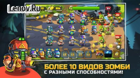 Zombie Apocalypse v 1.0.5 Мод (Enemy cant attack/Reward amount high)