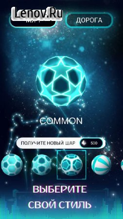 Infinity Run v 1.6.2 (Mod Money)