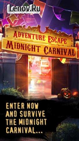Adventure Escape: Carnival v 1.28 Мод (Unlimited Stars)