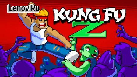 Kung Fu Z v 1.8.2 (Mod Money)
