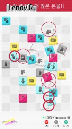 #OneRoom v 1.2.0 (Mod Money)