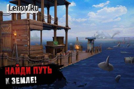 Survival on Raft: Ocean Nomad - Simulator v 1.59 (Mod Money)
