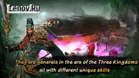 Legends of Throne v 3.0.45 (MOD HIGH DMG/GOD MOD)