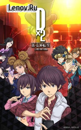 Shin Megami Tensei Liberation Dx2 v 3.0.00 Мод (Always win)