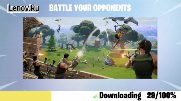 Fortnite - Battle Royale v 9 41 0-7463579 Мод (Device Compatibility