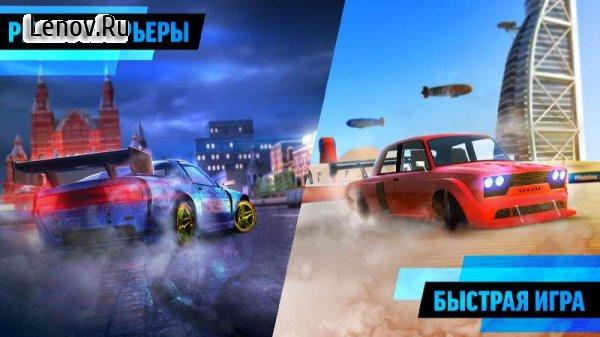 car mechanic simulator 2018 mod apk lenov.ru