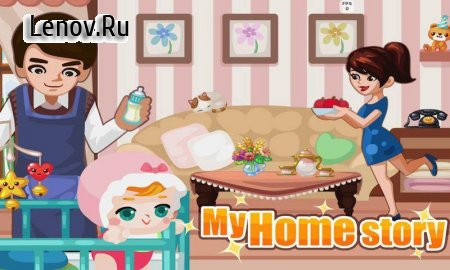 My Home Story v 3.3.0 Мод (Free shopping)