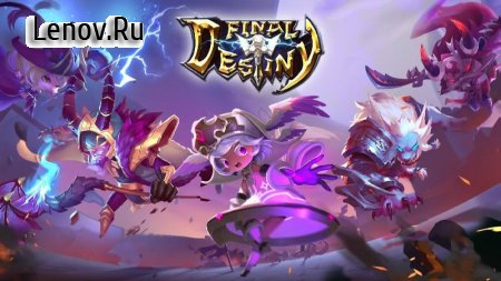 Final Destiny: Summoners' Fantasy Wars 3D MMORPG v 1.2.3 (GOD MOD/DUMP ENEMY/ONE HIT)